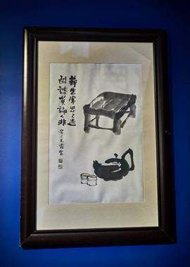 Yangshuo Village Inn artwork collection